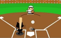 Juego Beisbol