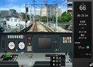 juego simulador de trenes